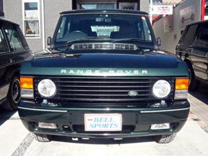 Range Rover V8 4.0